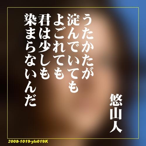 f0188432_15252985.jpg
