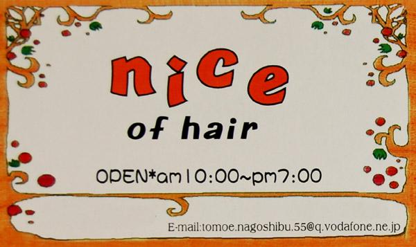 f0175934_1757387.jpg