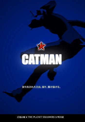 DVD10月31日リリース「CATMAN Ⅲ」に、あの町田康氏が、自身初となる声優として参加!!_e0025035_2375238.jpg
