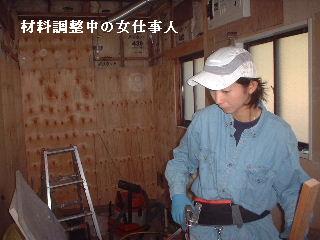 本日10.5日め_f0031037_2045293.jpg