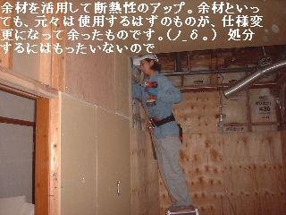 本日10.5日め_f0031037_20454635.jpg