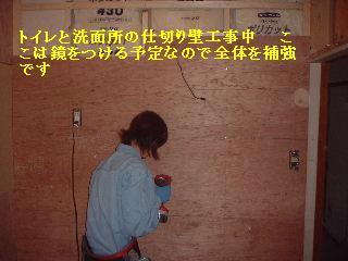 本日10.5日め_f0031037_20462679.jpg