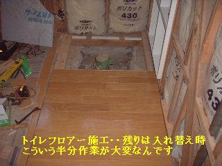 本日10.5日め_f0031037_20503712.jpg