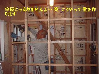 本日10.5日め_f0031037_20511678.jpg