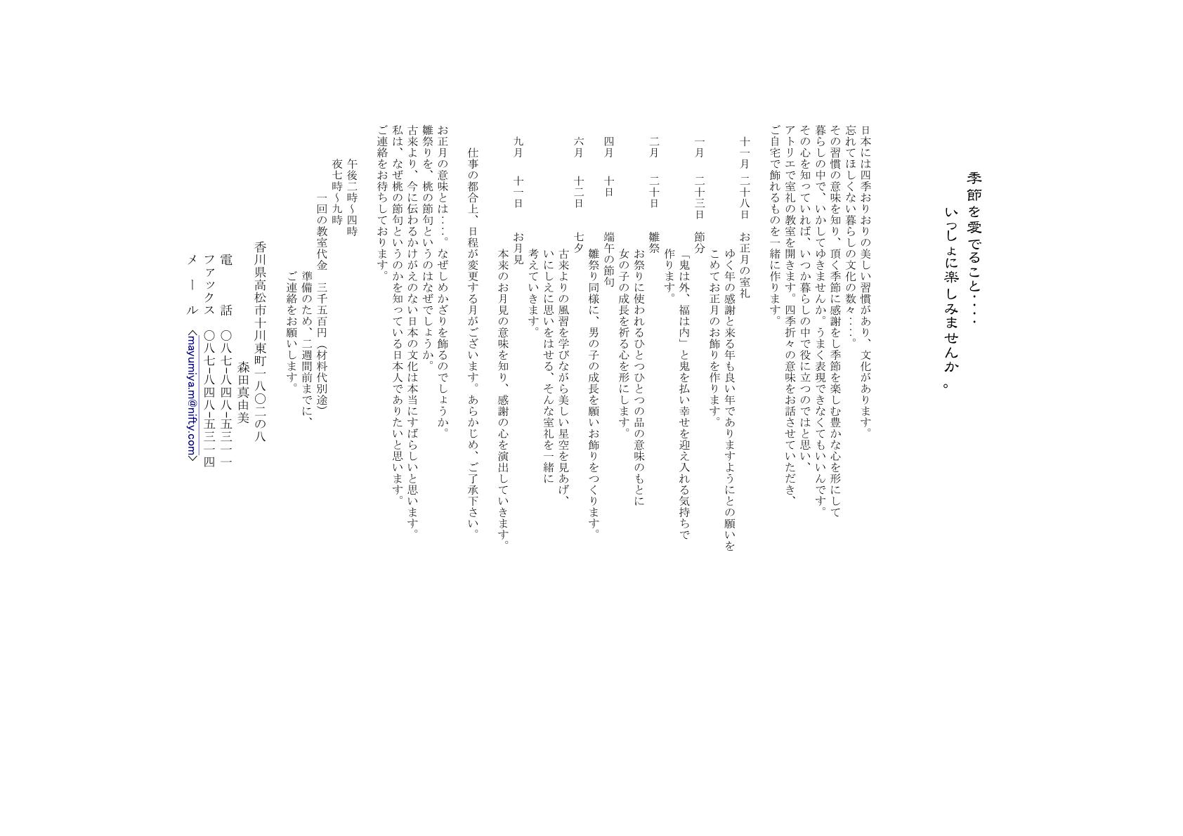 c0121339_12485889.jpg