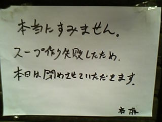 c0079758_042137.jpg