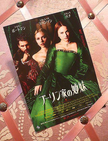 第21回東京国際映画祭スタート。。。* *。:☆.。† _a0053662_1875645.jpg