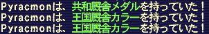 a0025869_16403638.jpg