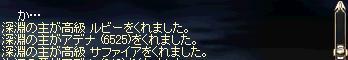 b0083880_7404925.jpg