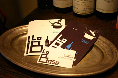 La Base  ラ バーズ フランスの食堂_f0171785_17594629.jpg