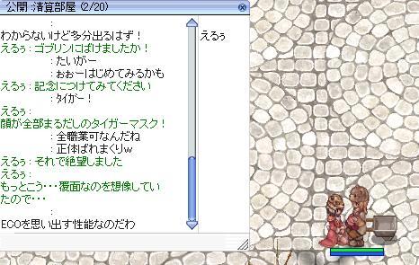 f0024889_10114.jpg