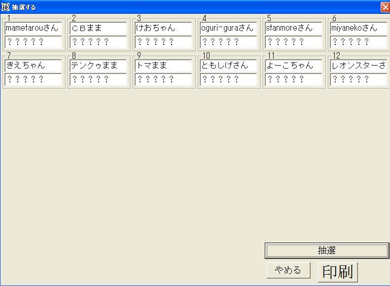 b0044804_11244829.jpg