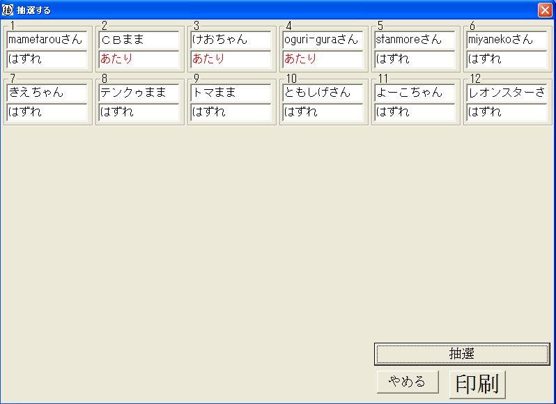 b0044804_11253243.jpg