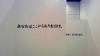 f0111909_223469.jpg