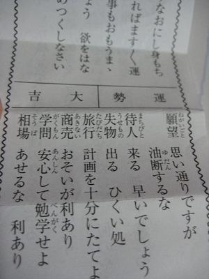 河口浅間神社。_b0135325_18384510.jpg