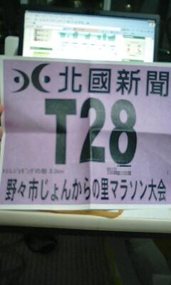 b0079734_21314590.jpg