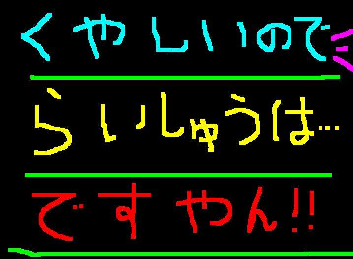 f0056935_1757577.jpg