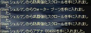 c0083242_20251032.jpg
