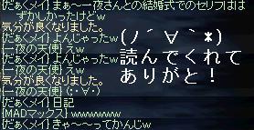 f0140642_842116.jpg