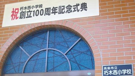 d0005250_19393187.jpg