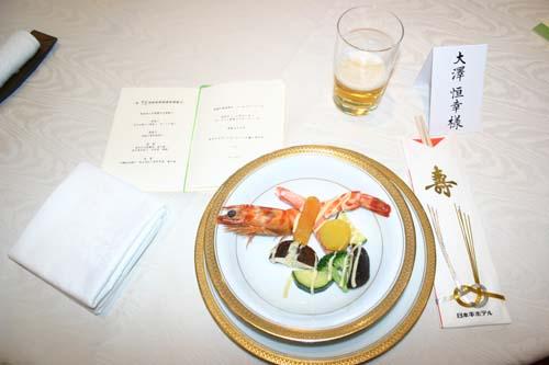 鈴木敏之・貴美子さん結婚披露宴の料理_f0175450_22511119.jpg