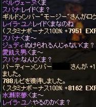 f0117757_3154252.jpg
