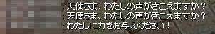 c0112758_2357745.jpg