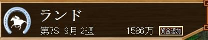 b0147360_20181080.jpg