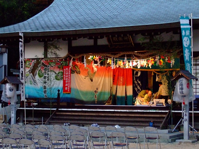 岩滝神社秋季大祭 夜神楽の前に_b0095061_1081719.jpg