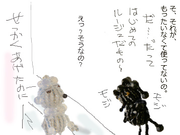 b0104065_0563410.jpg