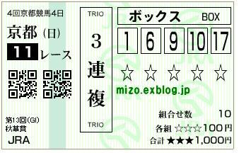 b0042567_1154367.jpg