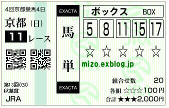 b0042567_116073.jpg