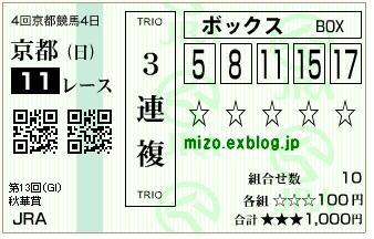b0042567_1161516.jpg