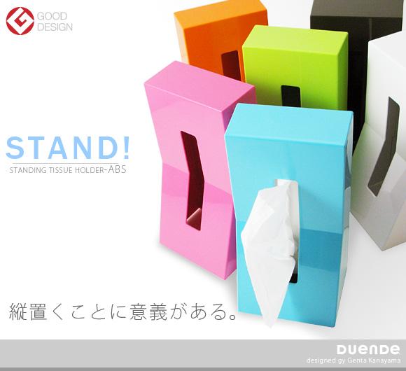 STAND! STANDING TISSUE HOLDER_f0011179_1533992.jpg