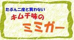 f0130886_8473661.jpg