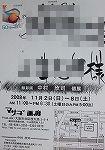 f0116908_2361987.jpg