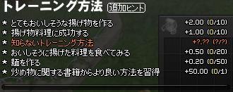 f0048418_15571996.jpg