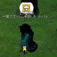 f0048418_160232.jpg