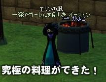 f0048418_161019.jpg
