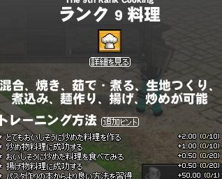f0048418_16192761.jpg