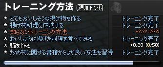 f0048418_1621624.jpg