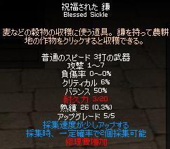 f0048418_1635031.jpg