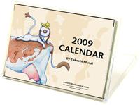レドルカのクリスマスカード。_a0039720_1134946.jpg