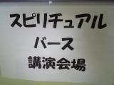 f0031420_7443212.jpg