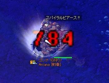 f0107520_17513960.jpg