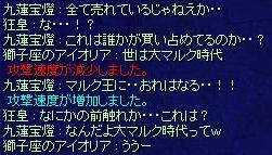 f0107520_1754348.jpg