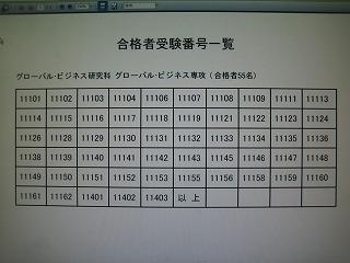 f0149420_12181668.jpg