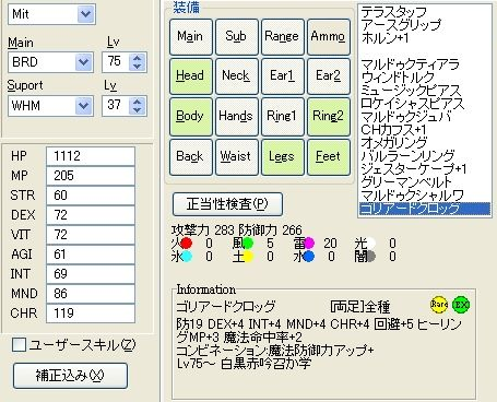 f0065528_1273387.jpg