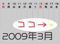 f0138828_0261072.jpg