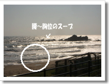 e0027529_12252198.jpg
